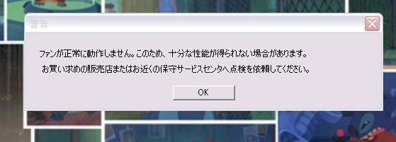 b0100397_13275035.jpg