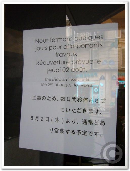 【工事】改装工事の季節(パリ)_a0014299_19303661.jpg