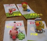 b0087400_23115439.jpg