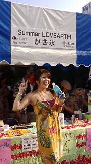 ★ヘルシア・ウィズ・ミュージック★_c0064514_19235930.jpg