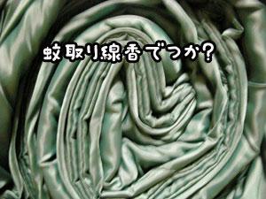 f0129214_2051512.jpg