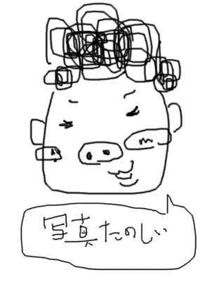 a0032820_1627496.jpg