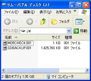 b0030122_1285772.jpg