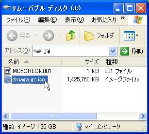b0030122_130173.jpg