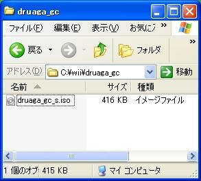 b0030122_1312699.jpg