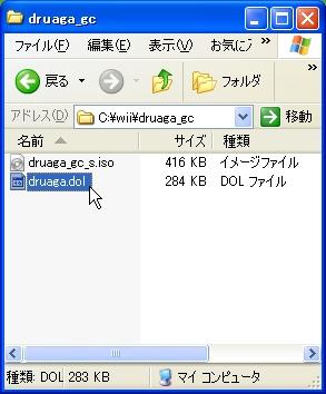 b0030122_1331342.jpg