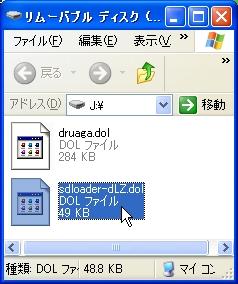 b0030122_1362724.jpg