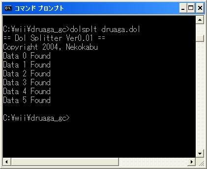 b0030122_1474140.jpg