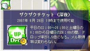 f0053927_22111279.jpg