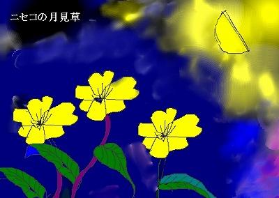 c0123031_6541922.jpg