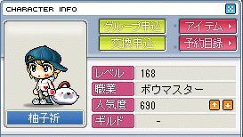 f0048433_11374368.jpg