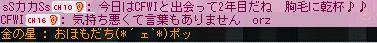f0048433_11381062.jpg