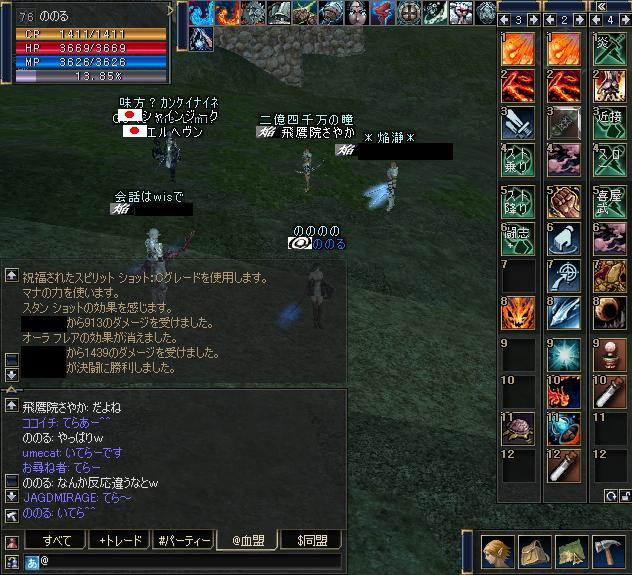 f0087533_131555.jpg