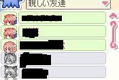 c0106635_0151822.jpg