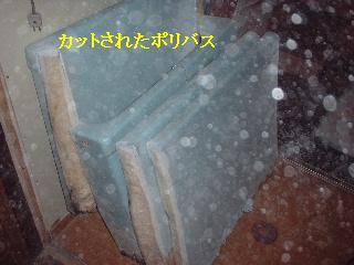 f0031037_17362423.jpg
