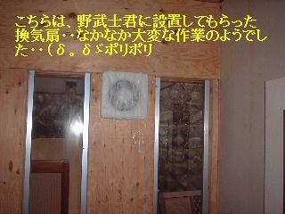 f0031037_17373343.jpg