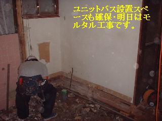 f0031037_1737561.jpg