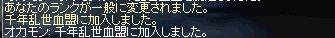 b0010543_1936152.jpg
