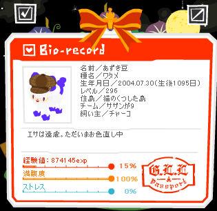 f0108346_22101990.jpg