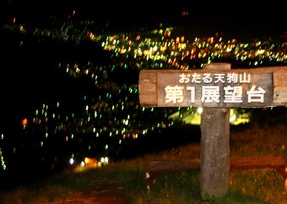 北海道の旅 2  2020-07-12 00:00_b0093754_0275716.jpg