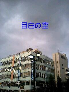 e0045856_21402692.jpg