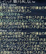 f0043259_2112680.jpg