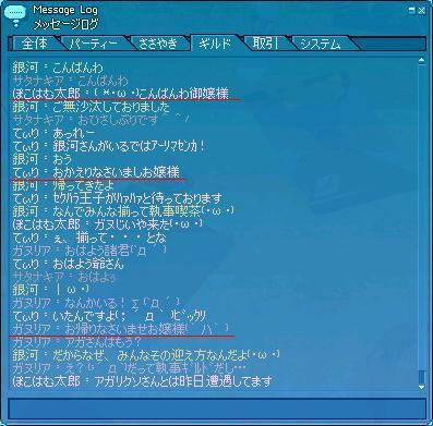 c0081460_2138585.jpg