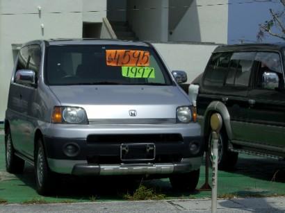 '07夏の沖縄 3泊4日の旅~2日目!目指すは?~_f0110663_11212346.jpg