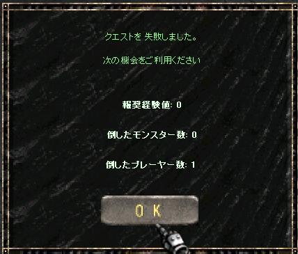 f0140764_0592758.jpg