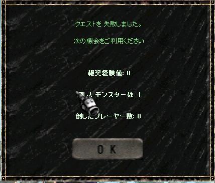 f0140764_23473459.jpg
