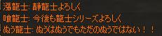 b0036369_18471.jpg