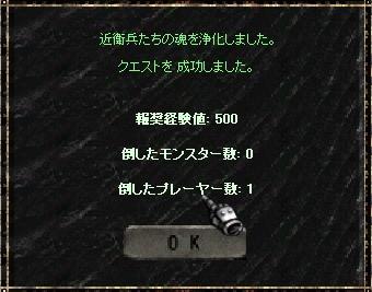 f0109674_2164240.jpg