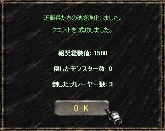 f0109674_3284470.jpg