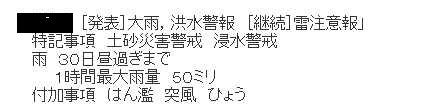 b0078675_21315591.jpg