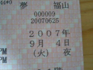 c0040675_231458.jpg