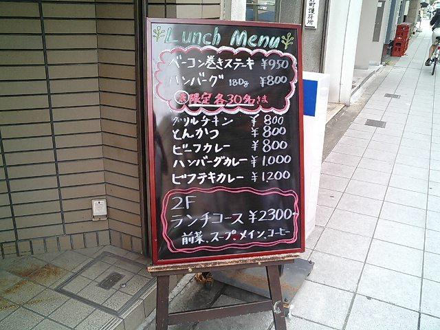 f0051283_20114286.jpg