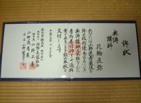 f0110089_132243.jpg