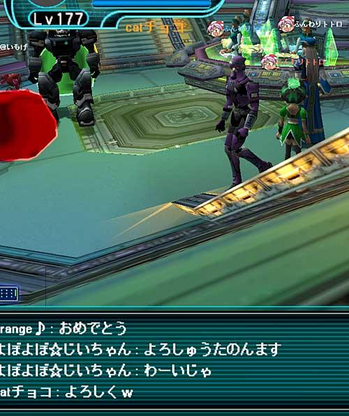 b0043093_20112267.jpg