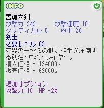 f0101894_1953593.jpg