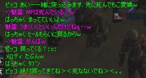 c0022896_20362031.jpg