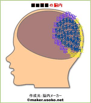 f0137508_1381532.jpg