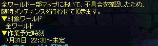 d0119414_22205787.jpg
