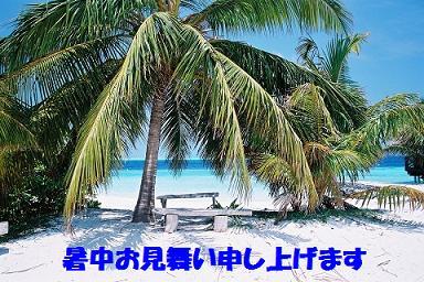 f0046614_2144624.jpg