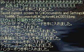 b0064226_10563919.jpg
