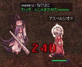 f0132029_2241048.jpg