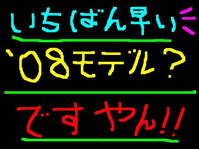 f0056935_19582183.jpg