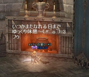 f0111338_157787.jpg