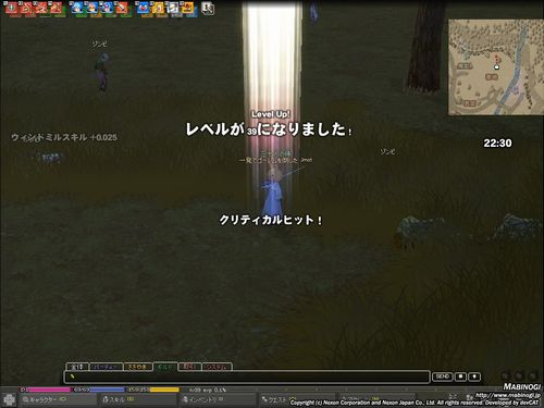 f0056650_993210.jpg