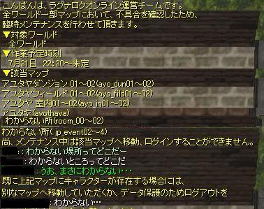 e0032752_22125490.jpg