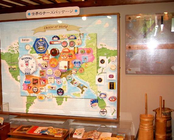 北海道旅行 4  2020-07-16 00:00_b0093754_1162176.jpg